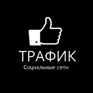 social_media_trafik